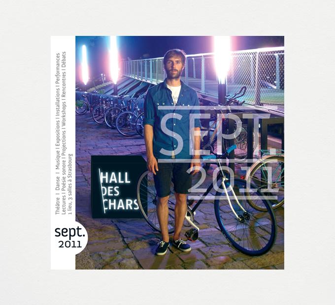 Hall des Chars #2