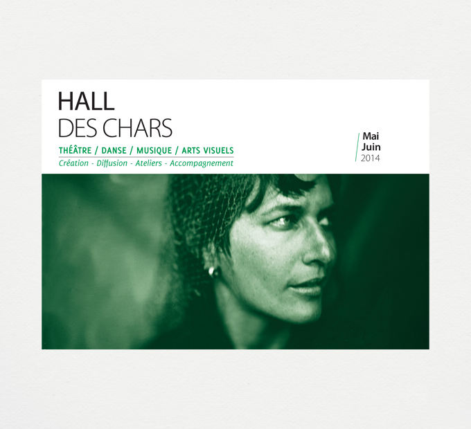 Hall des Chars #3